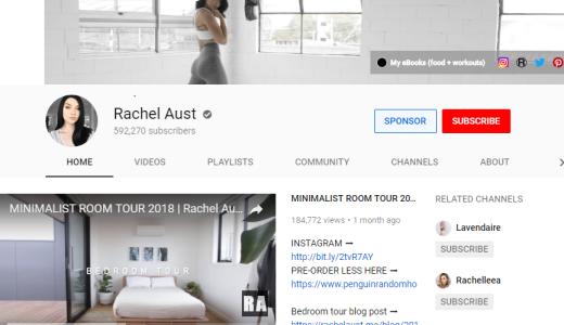 Rachel Aust